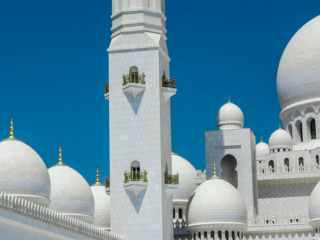 a_part_of_the_mosque_in_aeu