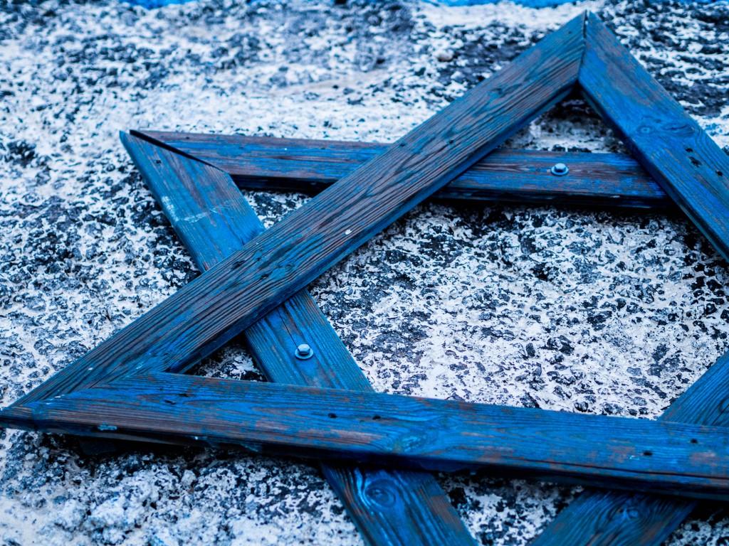 znak izraela