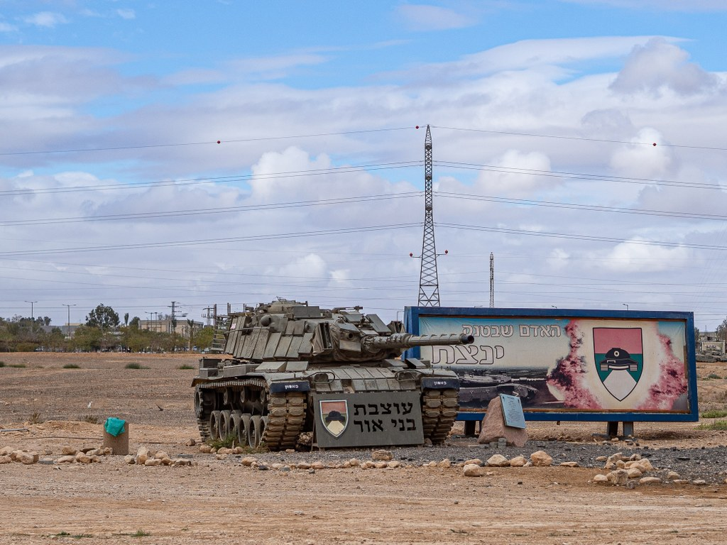 a_tank_parked_on_a_side_road_on_israel